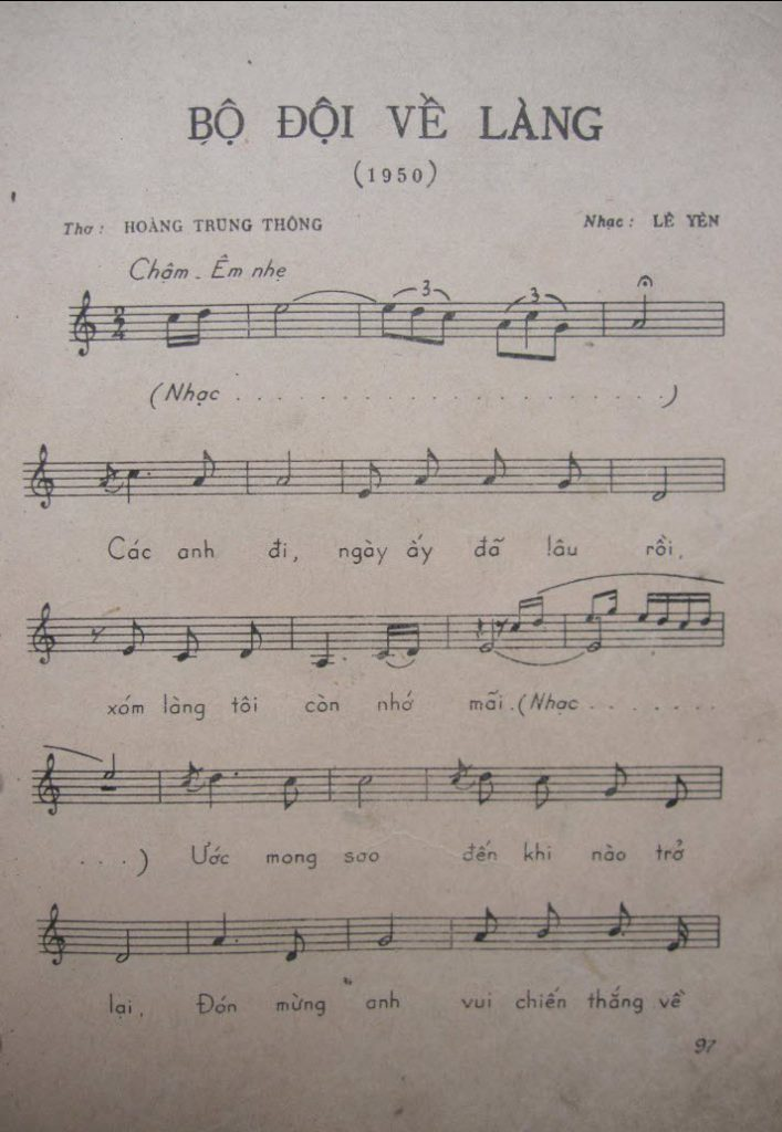 Sheet nhạc bài hát bộ đội về làng 1